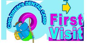 First Visit Children's Dental Camp